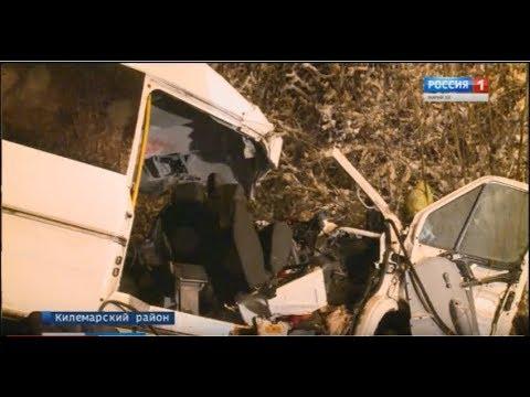 Трагедия на трассе – жертвами аварии стали 15 человек - Вести Марий Эл