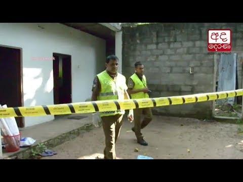 man who murdered wif|eng