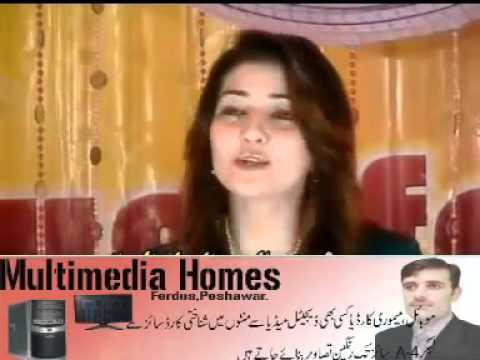 Bilal Saeed Mahi Mahi HD 1080 - YouTube_2.FLV