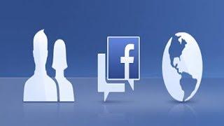 facebook id hack.  কিভাবে আপনার বন্ধুর আইডি হেক করবেন