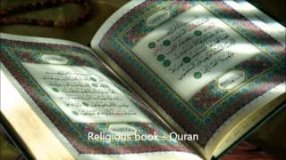 Surah Al Baqarah with bangla translation full
