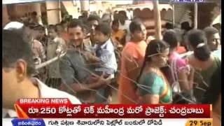 Live Updates From Vijayawada kanaka Durga Temple -Mahaanews