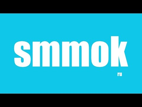 Заработок в ВК | SMMOK
