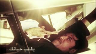 Teaser 1: حـلـم عـزيـز - أحمد عـز . .قريبًا