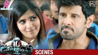 10 Endrathukulla Tamil Movie | Vikram and Samantha argue at the class | Samantha gets kidnapped