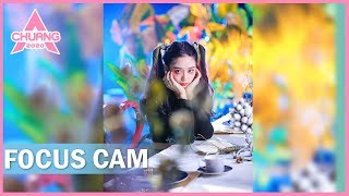 [Focus Cam] Xu Yiyang - Miss Freak 徐艺洋 - 怪女孩 | 创造营 CHUANG 2020