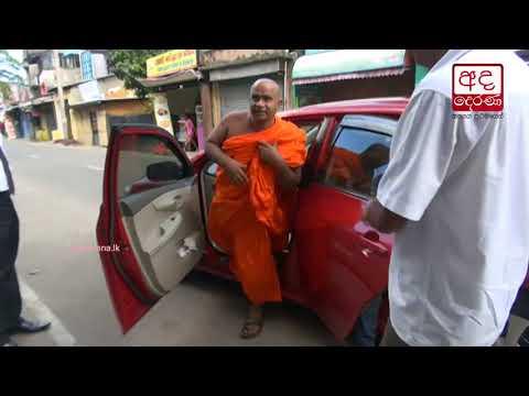 Sinhala|sie