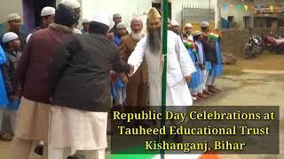 Taoheed educational trust