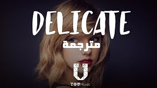Taylor Swift Delicate مترجمة عربي