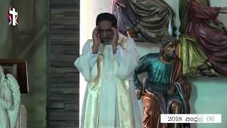 2018.04.06 - Supuwath Arana