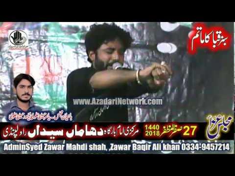 Live Majlis 27 Safar 2018 Darbar shah chan chargh Rwp