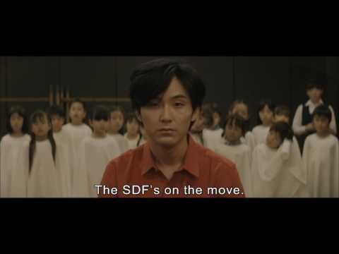 Before We Vanish (Sanpo Suru Shinryakusha) International Teaser Trailer - Kiyoshi Kurosawa Movie