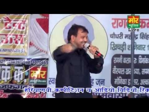 Haryanvi Hit Desi Ragni,wo He Uska Ram, Virpal Kharkiya, Pathredi Compitition, Mor Music Company video