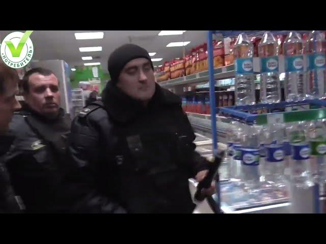 Быдло охрана и куча просрочки в магазине Фора(Part 1). Download Быдло охран