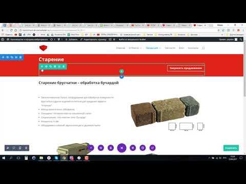 Диджитал блог - Сверхлегкое управление вордпресс сайтом.