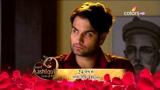 Madhubala - ??????? - 17th June 2014 - Full Episode (HD)
