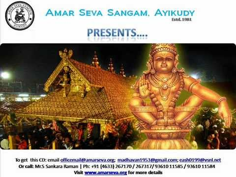 Amar Seva Sangam Ayyappan Tamil Songs video