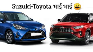 Toyota and Maruti Suzuki Partnership - 5 New Cars | Launch Details