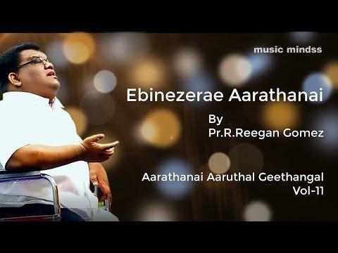 EBINESARAE - Pr..Reegan Gomez - Tamil Christian Song HD