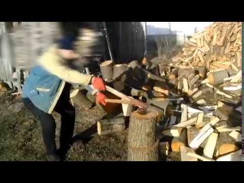 Как колоть дрова.  Совершенно секретно ;