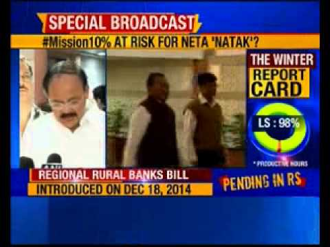 Congress assures smooth running of budget session, says M Venkaiah Naidu