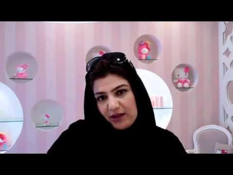 Hello Kitty Beauty Salon set to open in Dubai - Dubaj, Hello Kitty szépségszalon