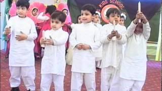 Welcome Song by School Children