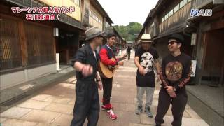 Bunkface in Japanese Variety TV Show in Japan!