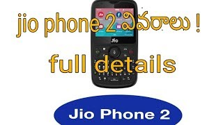 Full details of jio phone | availability and registration