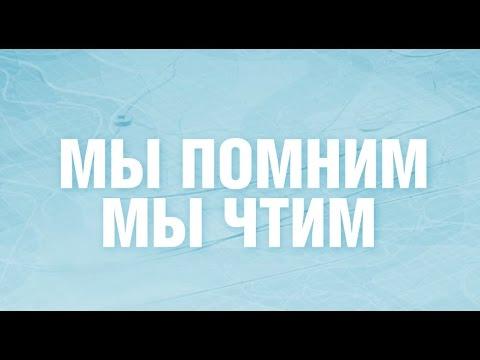 Монументы Победы. Михановичи-1