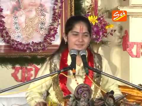 Ghani Dur Se Daudiyo...hit Krishan Bhajan...by Jaya Kishori Ji video