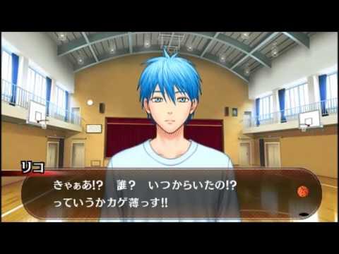 [PSP] Kuroko no Basket: Kiseki no Shiai 1/2