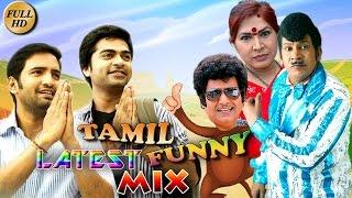 Tamizh Mix Comedy | Tamizh funny scene
