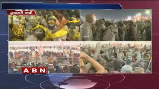 Kumbh Mela 2019 updates | Shahi snan begins in Prayagraj