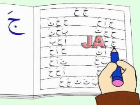 Cara Cepat Belajar Membaca Al~qur `an video