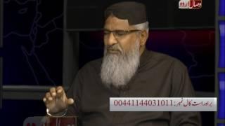 مولانا محمد احمد لدھیانوی ایک ہوں مسلم پروگرام میں ۔ Mulana Ahmad ludhianvi wesal urdu