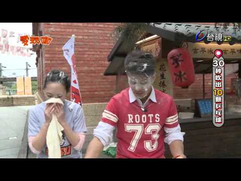 台綜-愛玩咖-20150325