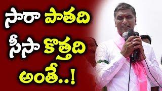 కేసీఆర్ని భారీ మెజారిటీతో గెలిపించాలి.! | Harish Rao Election Campaign In Gajwel Constituency | TV5