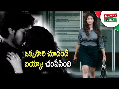 Shubhalekhalu Movie Official Theatrical Trailer | 2018 Latest Telugu Movie Trailers