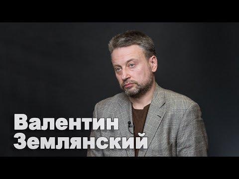 Северный поток-2: три проблемы для Украины