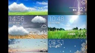 download lagu Galaxy S5 Original Weather Widget For Any Galaxy Device gratis
