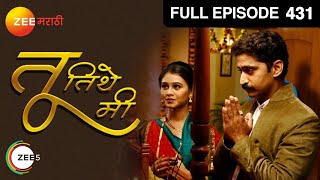 Tu Tithe Mi - Watch Full Episode 431 of 15th August 2013