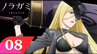 Anime Online - Noragami S2 Episode 8 English Dubbed