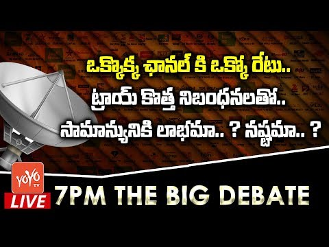 LIVE Debate On TV Channel Packages | TRAI New Rules | Channel prices | New DTH Plans | YOYOTVChannel