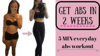 【5 MIN ab workout】 兩週練出腹肌?I got abs in 2 weeks