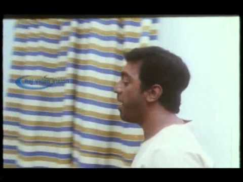 Guna Full Movie Part 1