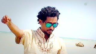 Zeaman Girmay - Ayekum Nayna / New EthiopianTigrigna Music (Official Music Video)