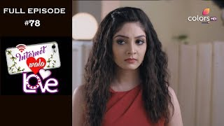 Internet Wala Love - 12th December 2018 - इंटरनेट वाला लव  - Full Episode