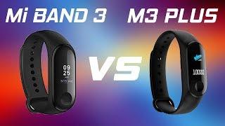 Xiaomi Mi Band 3 Mü? Yoksa M3 Plus Mı? /Karşılaştırma/Hangisi Daha İyi/ - Evde Teknoloji