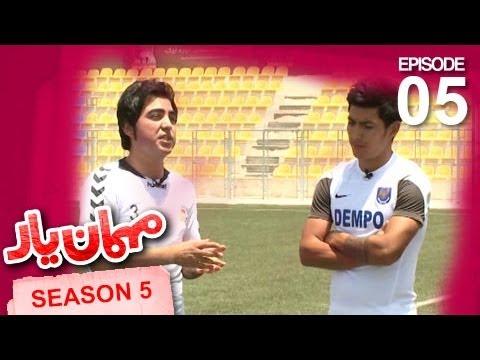 Season 5 - Episode 5